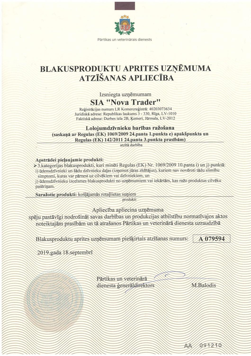 Certificate on recognition of the enterprizes activities in by-product turnover (in Latvian)